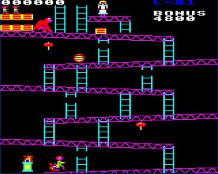 Killer Gorilla BBC Micro