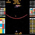 Gorf arcade screen