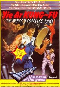 Yie Ar Kung Fu advert