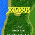 Xevious Arcade Namco Screen